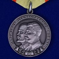 Купить муляжи наград для коллекций в Краснознаменске