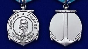 Муляж медали Ушакова - аверс и реверс