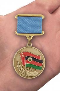 """Муляж медали """"Воину-интернационалисту от благодарного афганского народа"""" - вид на ладони"""