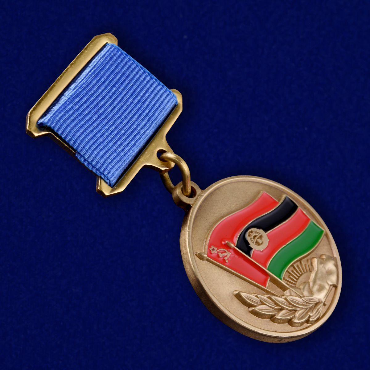 """Муляж медали """"Воину-интернационалисту от благодарного афганского народа"""" - общий вид"""