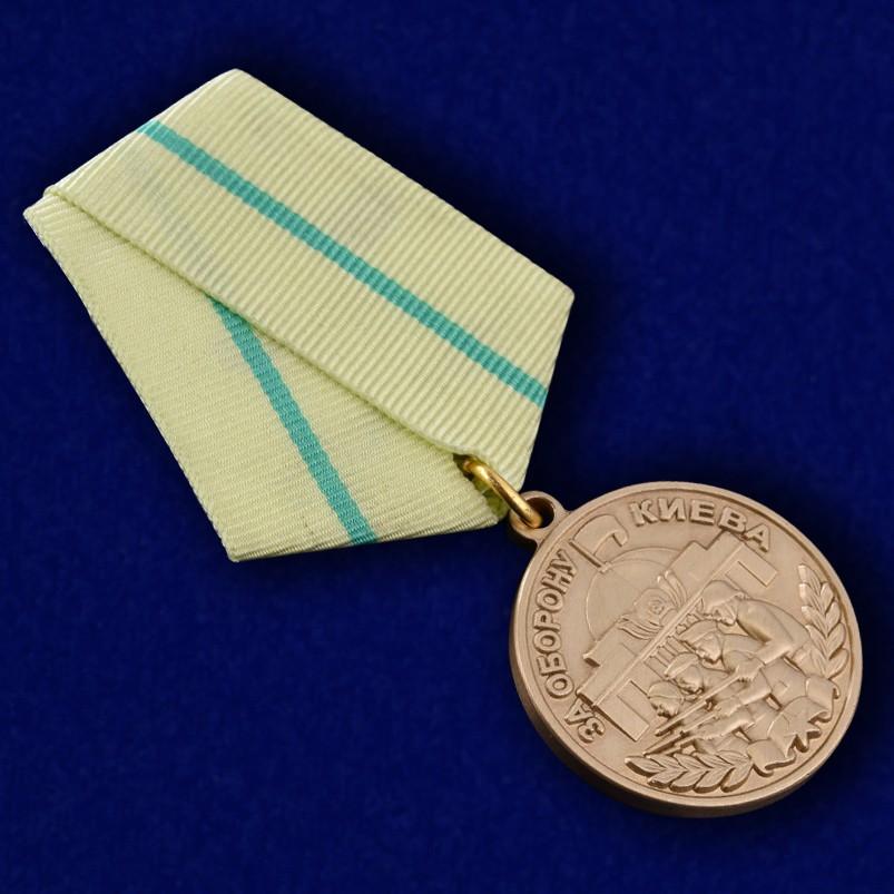 Медаль «За оборону Киева» (муляж) - общий вид