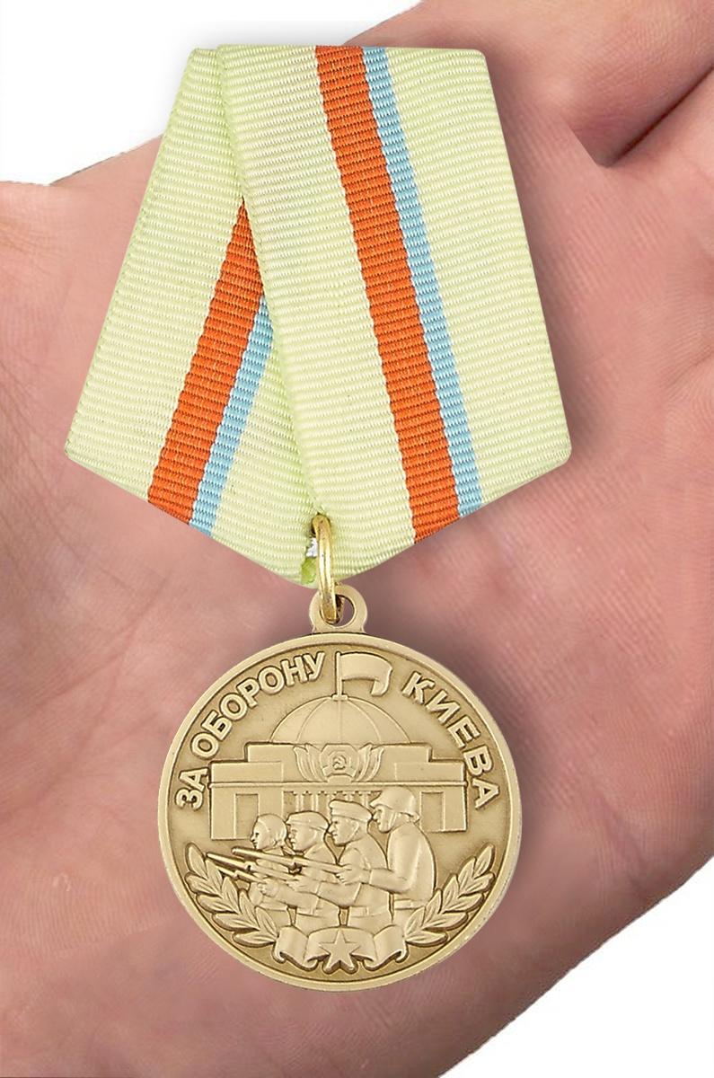 Медаль «За оборону Киева» (муляж) - вид на ладони