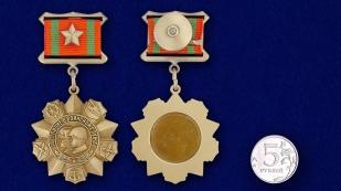 """Муляж медали """"За отличие в воинской службе"""" I степени - сравнительный размер"""