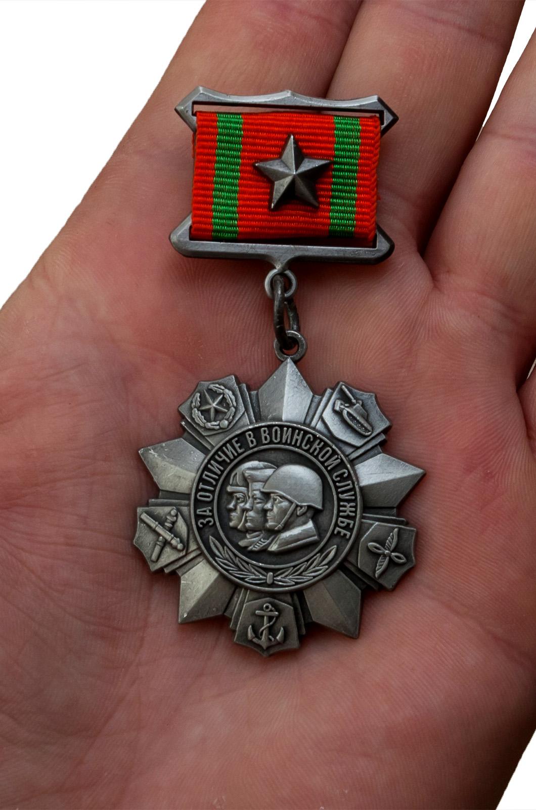 """Медаль """"За отличие в воинской службе"""" 2 степени (муляж) - вид на ладони"""