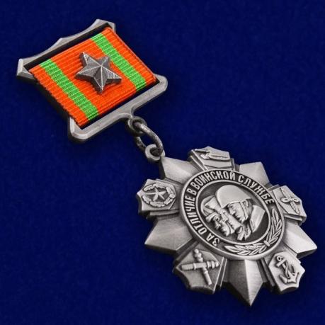 """Медаль """"За отличие в воинской службе"""" 2 степени (муляж)"""