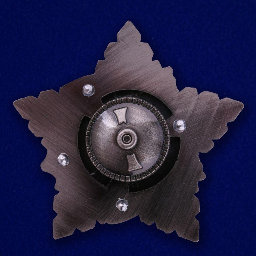 Орден Ушакова I степени (муляж) - оборотная сторона