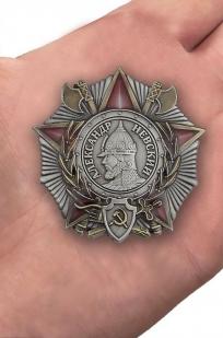 Копия ордена Александра Невского (СССР) - вид на ладони