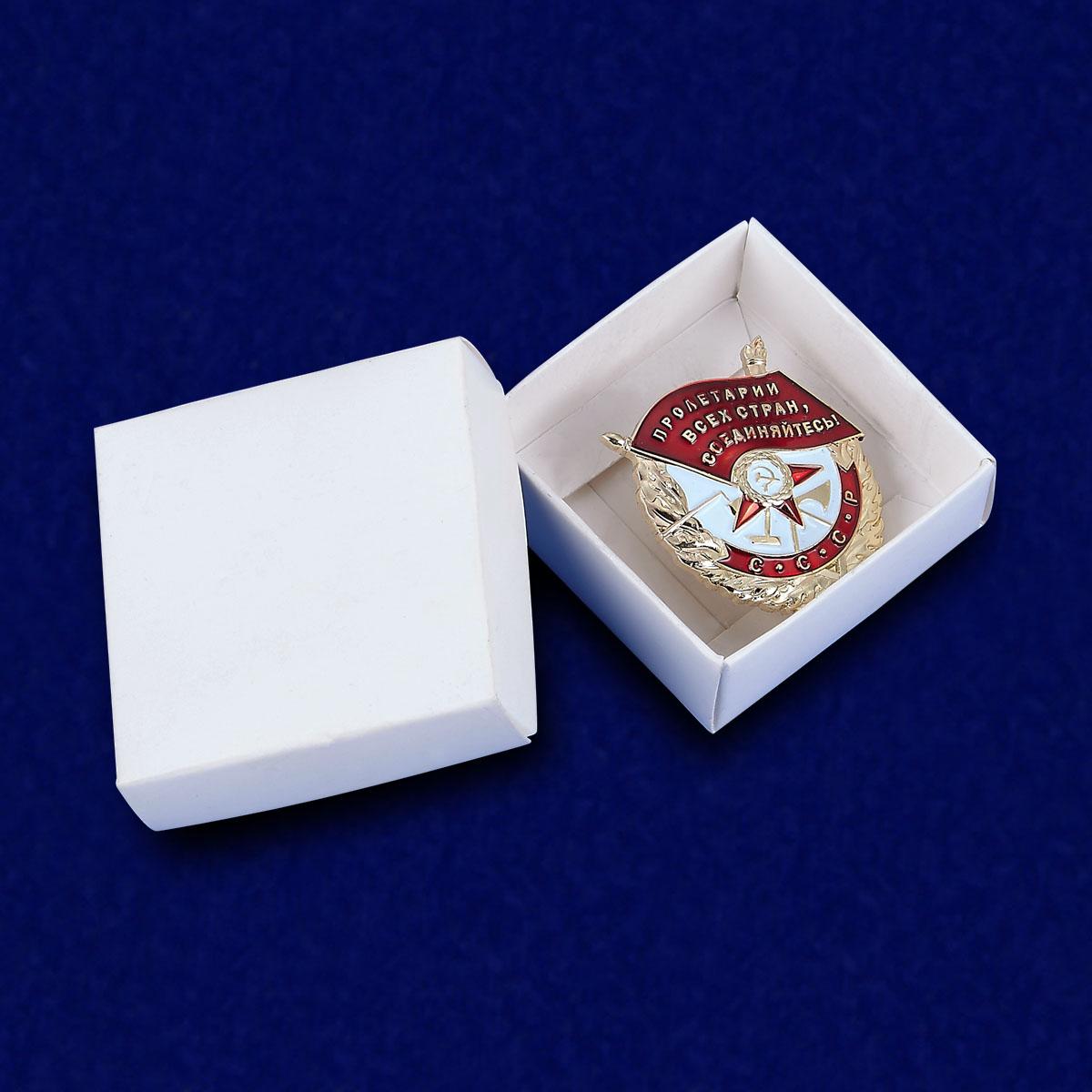 Орден Красного Знамени в Военпро в виде муляжа
