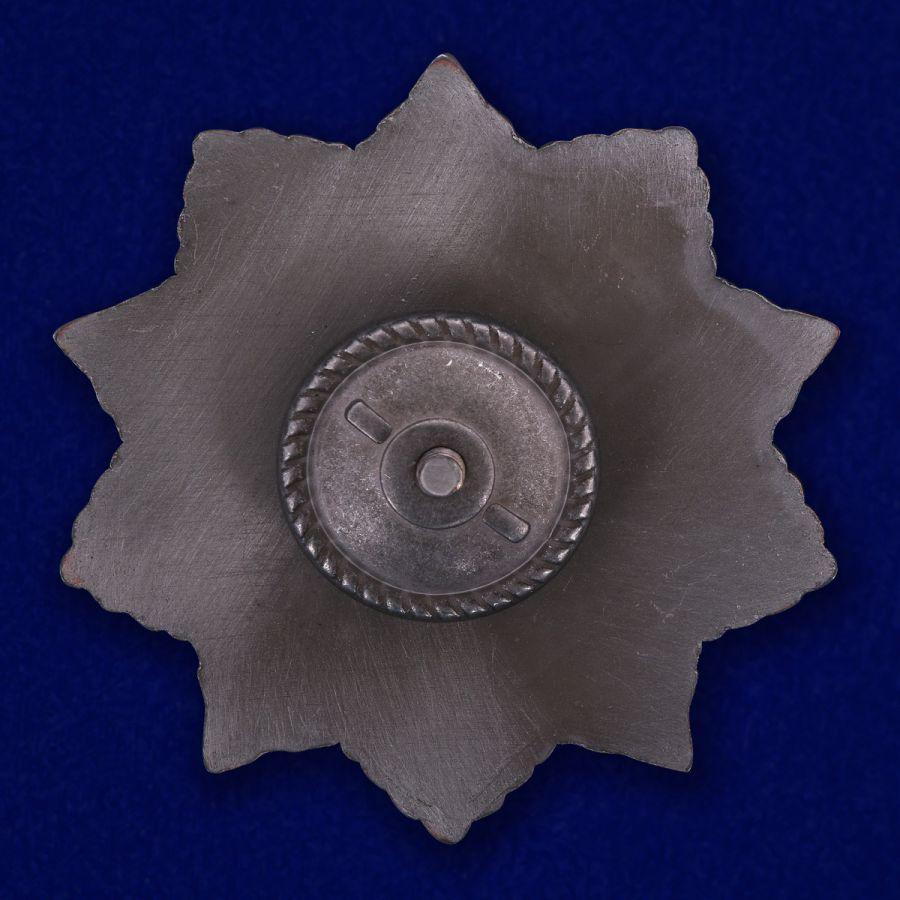 Орден Кутузова 2 степени (муляж) - оборотная сторона