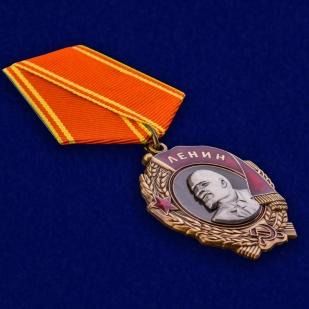 Орден Ленина (муляж) - общий вид