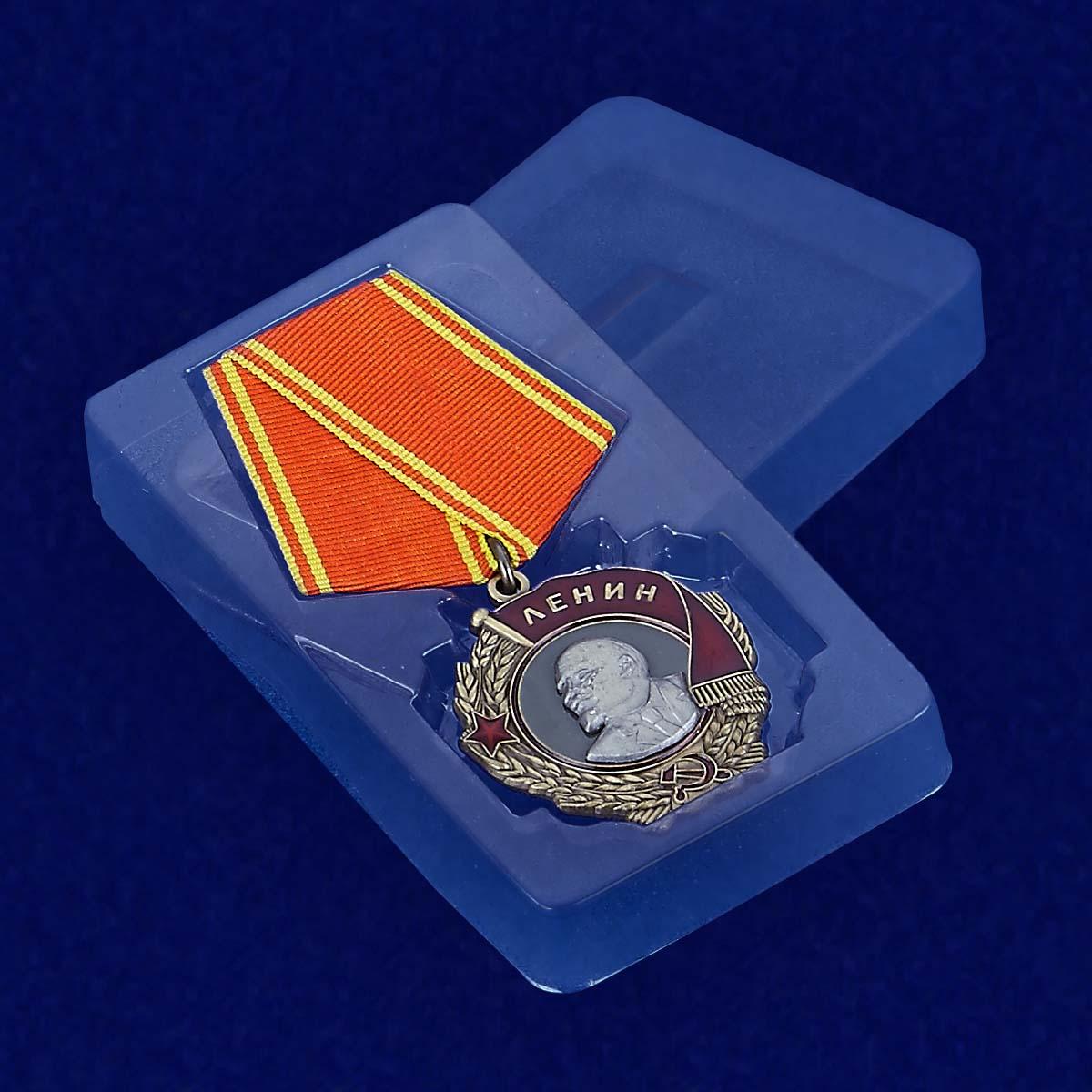 Футляр к ордену Ленина (муляж)