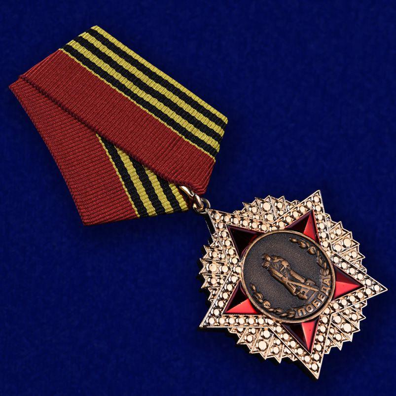 Орден Победы на колодке (муляж) - общий вид