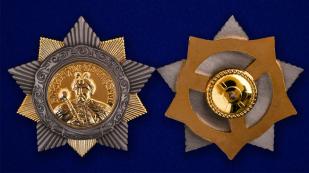 Муляж ордена Богдана Хмельницкого 1 степени (СССР) - аверс и реверс