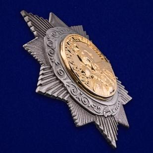Муляж ордена Богдана Хмельницкого 2 степени (СССР) - общий вид