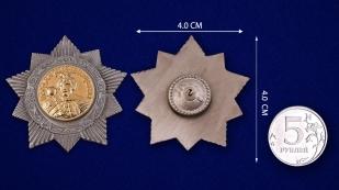 Муляж ордена Богдана Хмельницкого 2 степени (СССР) - сравнительный размер