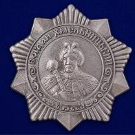 Орден Богдана Хмельницкого 3 степени (СССР)