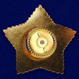Орден Суворова 2 степени (муляж) - обратная сторона