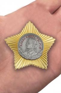 Орден Суворова 2 степени (муляж) - вид на ладони