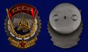 Орден Трудового Красного Знамени -аверс и реверс