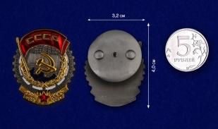 Цена муляжа ордена Трудового Красного Знамени самая выгодная