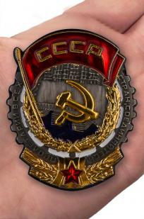 Заказать реплику ордена Трудового Красного Знамени