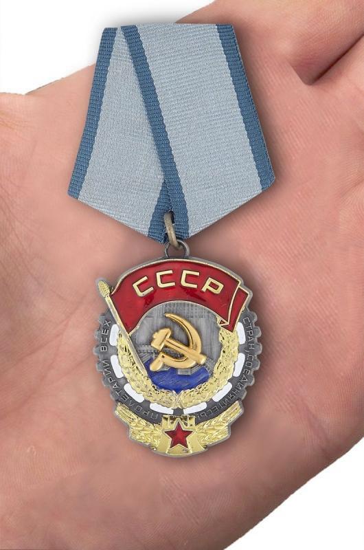 Муляж ордена Трудового Красного Знамени для реконструкций