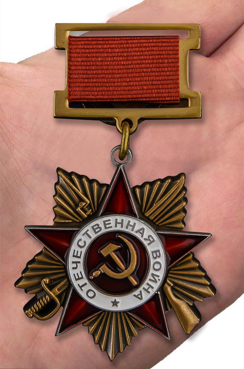 Орден Великой Отечественной войны 1 степени с доставкой