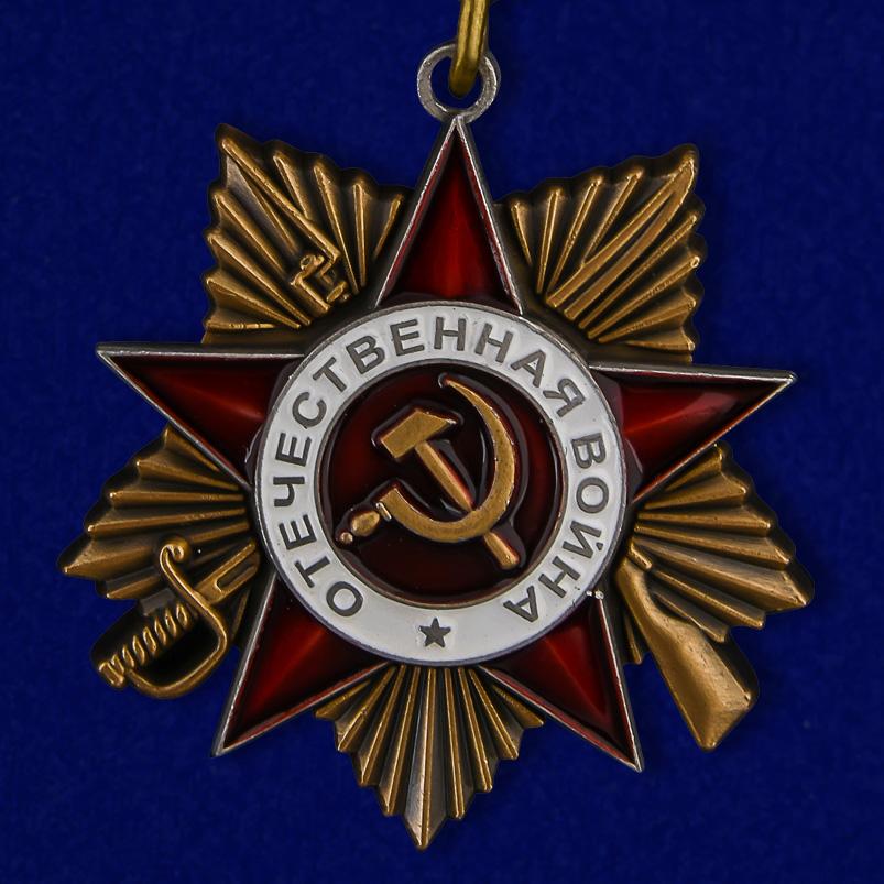 Орден Великой Отечественной войны 1 степени (на колодке) по привлекатльной цене