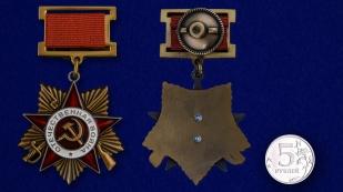Заказать муляжи ордена Великой Отечественной войны 1 степени