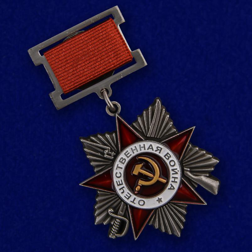Орден Великой Отечественной войны 2 степени (на колодке