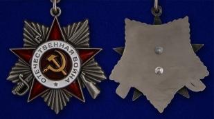 Орден Великой Отечественной войны 2 степени - аверс и реверс
