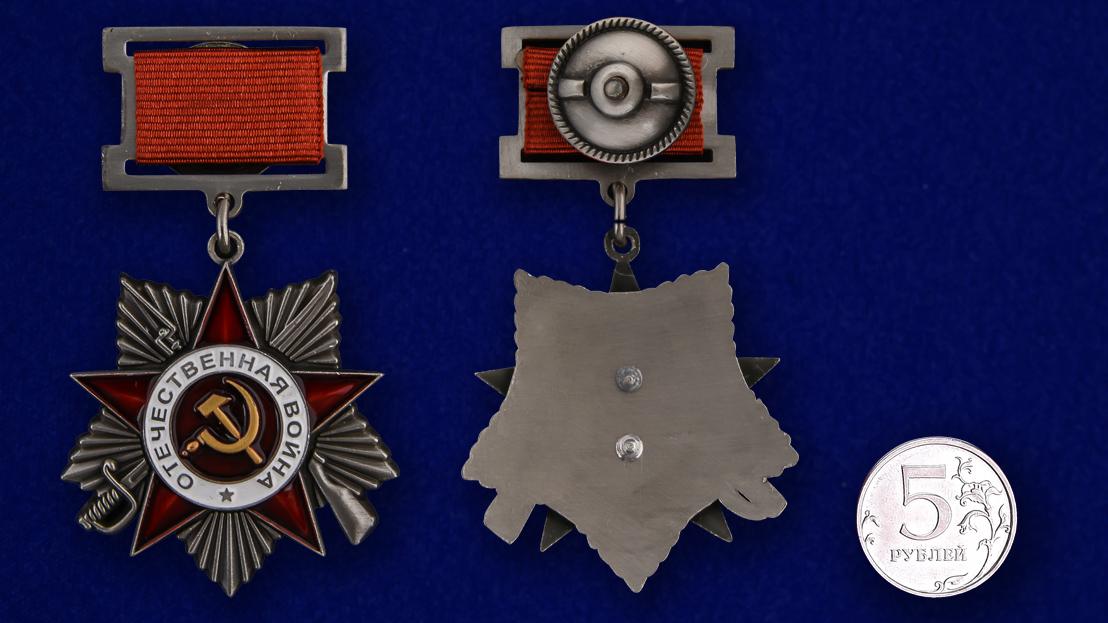 Купить муляж ордена Великой Отечественной войны 2 степени