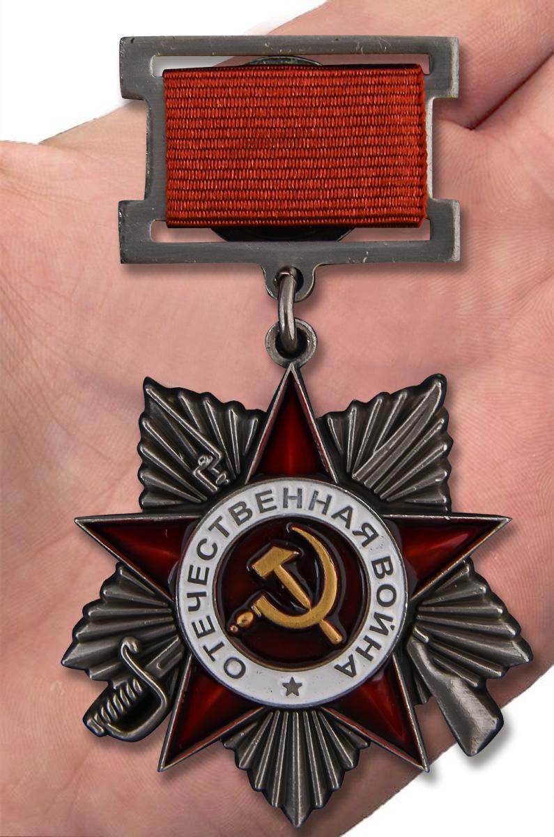 Заказать копию ордена Великой Отечественной войны 2 степени