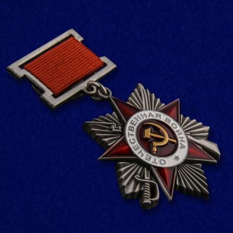 Орден Великой Отечественной войны 2 степени  (на колодке)