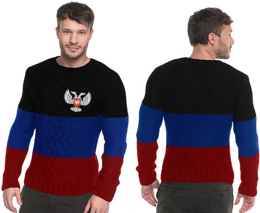 """Мужской свитер """"ДНР"""""""