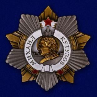 Орден Кутузова  1 степени