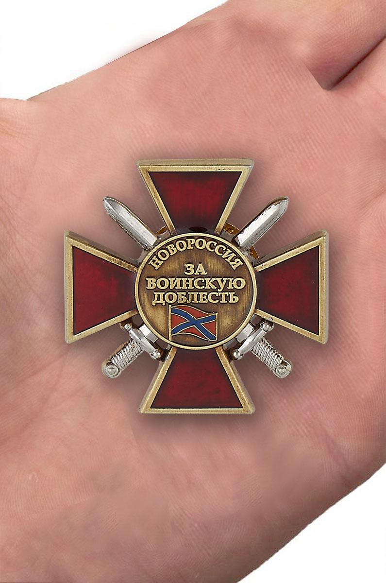 """Награда Новороссии """"За воинскую доблесть"""" 3 степени - вид на ладони"""