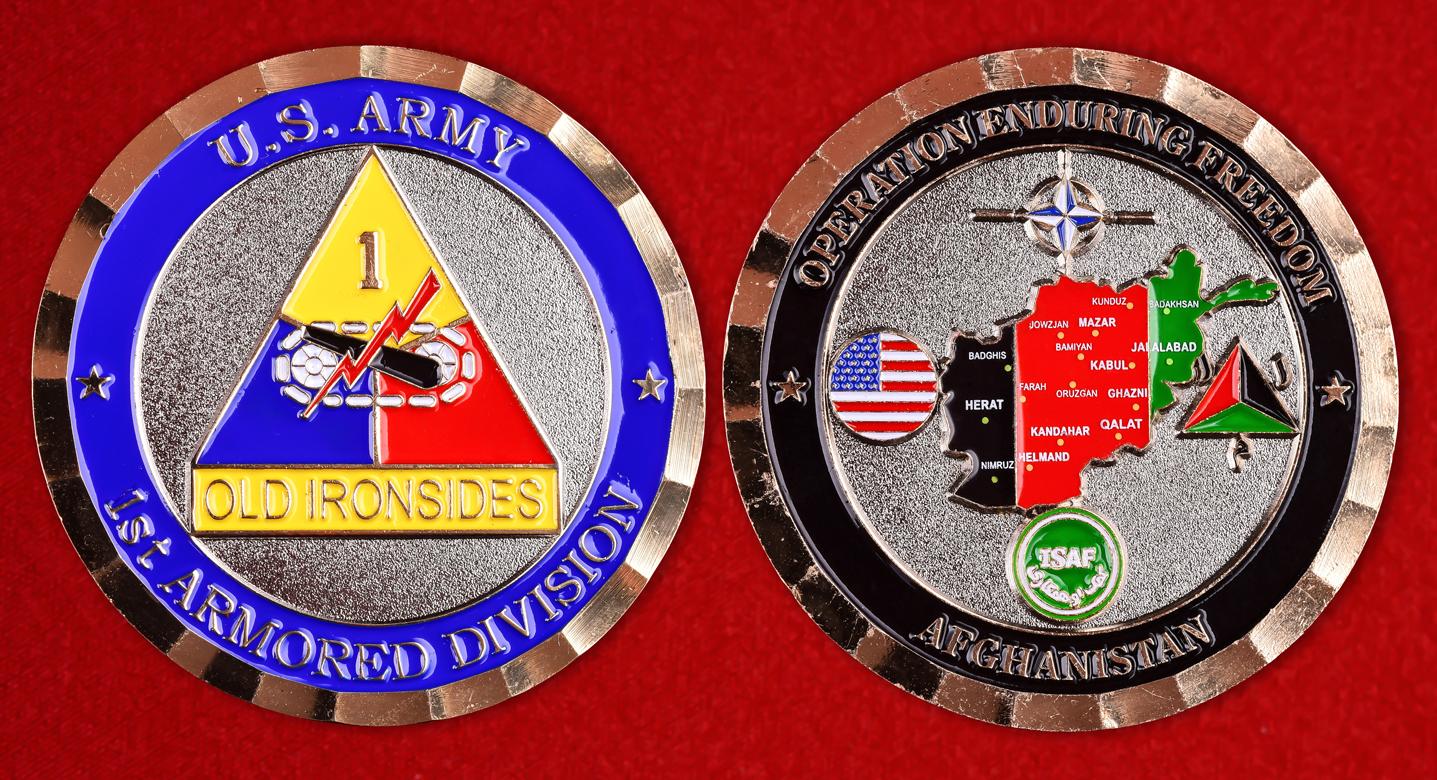 """Наградная монета армии США """"За отличную службу"""" 1-й бронетанковой дивизии"""