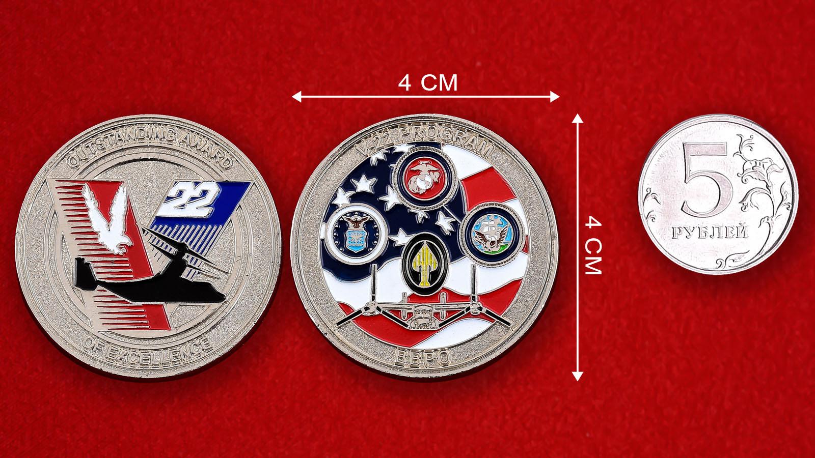 "Наградная монета США ""За разработку конвертоплана V-22 Osprey"""