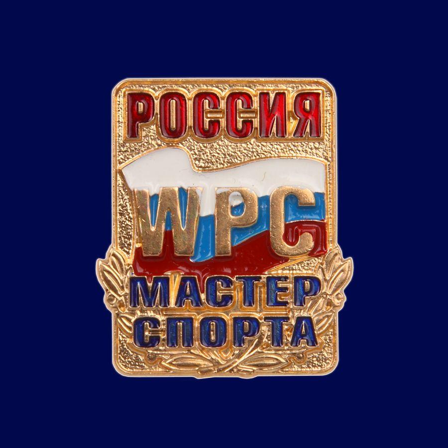 Наградной знак Россия Мастер спорта