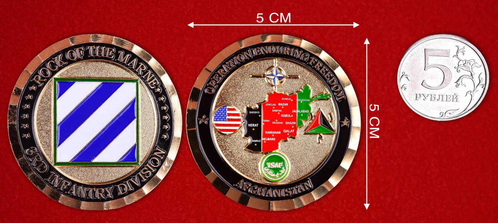 Наградной знак 3-й пехотной дивизии ВС США