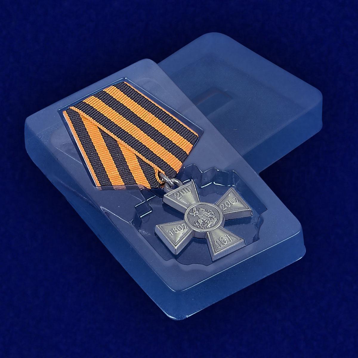"""Нагрудный знак """"200 лет Георгиевскому кресту"""" - вид в футляре"""