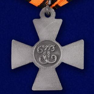 """Нагрудный знак """"200 лет Георгиевскому кресту"""" -оборотная сторона"""
