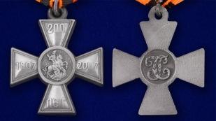 """Нагрудный знак """"200 лет Георгиевскому кресту"""" -аверс и реверс"""