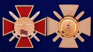 """Нагрудной знак Новороссии """"За воинскую доблесть"""" 1 степень аверс и реверс"""