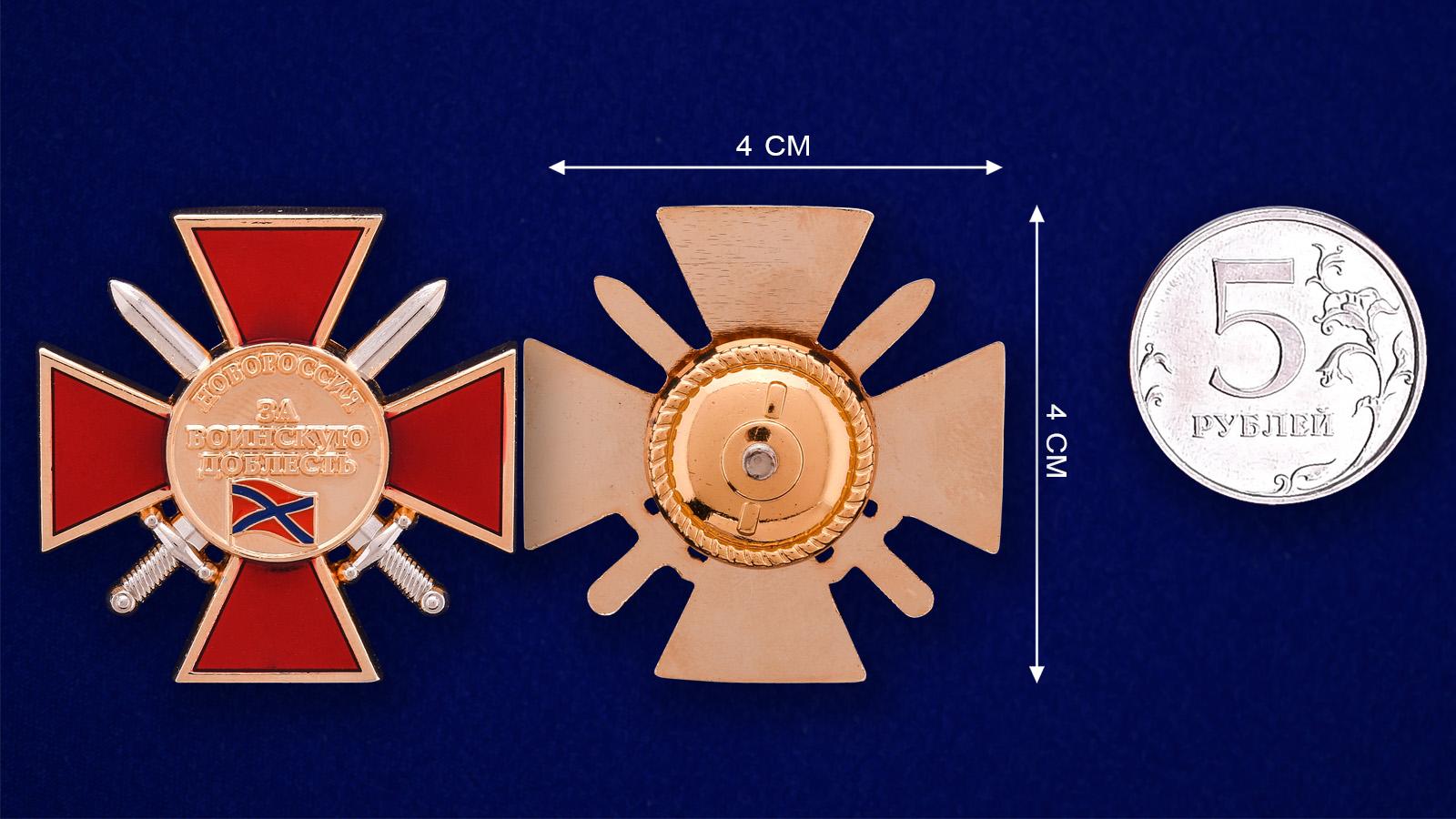 """Нагрудной знак Новороссии """"За воинскую доблесть"""" 1 степень  сравнительный размер"""