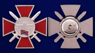 """Нагрудной знак Новороссии """"За воинскую доблесть"""" 2 степень аверс и реверс"""