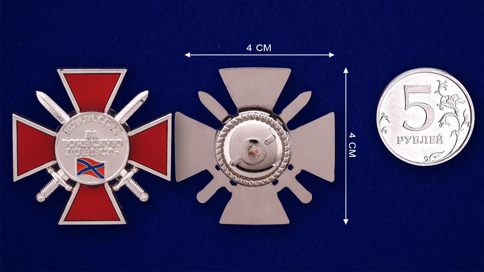 """Нагрудной знак Новороссии """"За воинскую доблесть"""" 2 степень  - сравнительный размер"""