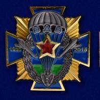 Нагрудный крест ВДВ «1930-2015»