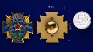 Юбилейный орден ВДВ-сравнительный размер